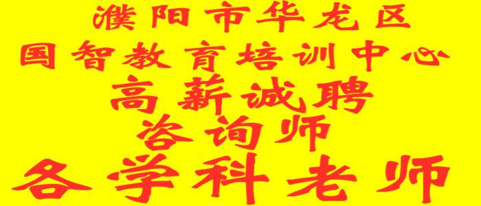 http://company.kejieyangguang.com/CZ838240750.htm
