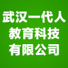 北大青鸟(武汉中南路校区)