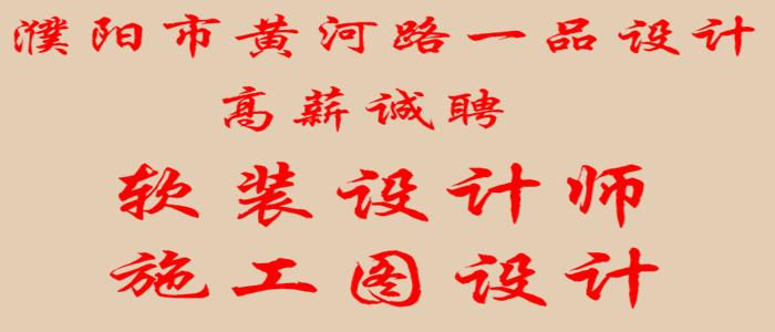 http://company.kejieyangguang.com/CZ832583520.htm