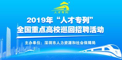 深圳市希捷尔人力资源有限公司