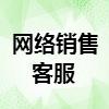 广州为想互联网科技有限公司