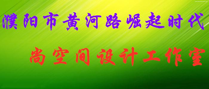 http://company.kejieyangguang.com/CZ404745780.htm