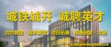 http://company.kejieyangguang.com/CZ845732460.htm