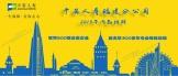 http://special.kejieyangguang.com/pagepublish/14430681/index.html