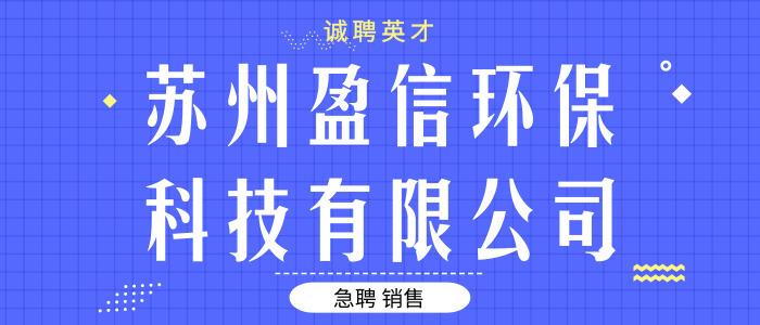 http://company.kejieyangguang.com/CZ401073530.htm
