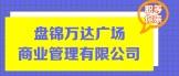 http://company.pzmmm.com/CZ256446480.htm