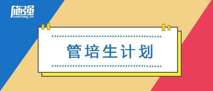 http://company.pzmmm.com/CZ583728220D00112172623.htm