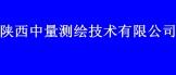 http://company.pzmmm.com/CZ366942720.htm
