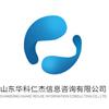 山东华科仁杰信息咨询有限公司