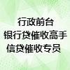 深圳市融达立管理咨询有限公司广州分公司