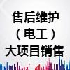 广州唐美环保科技有限公司