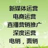广州海棠网络科技有限公司