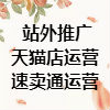广州市迅奇眼镜有限公司