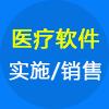 河北汉联信息科技有限公司