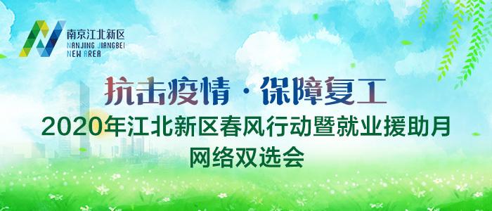 http://sxtyjrzph.nskfag-zc.com/jobfair/company/869?host=jbxq.nskfag-zc.com