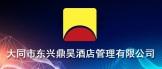 http://company.puh3-hmc.com/CZ542389120.htm