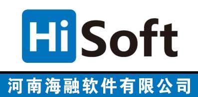 河南海融软件有限公司