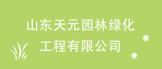 http://company.254news.com/CC632773529.htm