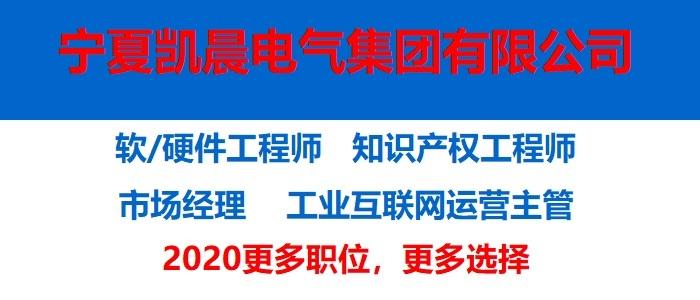 http://company.254news.com/CZ150187810.htm