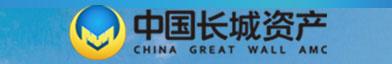 中國長城資產管理公司招聘信息