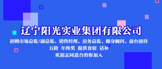 http://company.wh6nciv9.top/CZ211867710.htm?srccode=401901&preactionid=3d0d1a29-e462-4594-a4d2-0292231e8d45