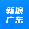 广东新浪网络科技有限公司