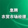库农天下(天津)农业科技有限公司