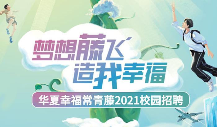 http://img01.zhaopin.cn/img_button/202009/23/110_170252495352.jpg