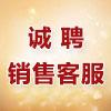 湖南省老斑鸠寄卖有限公司