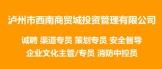 http://company.inspireyourattire.com/CC523448128.htm