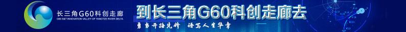 上海市松江区人力资源和社会保障局招聘信息
