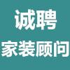 长沙宅速美装饰工程有限公司韶山南路分公司