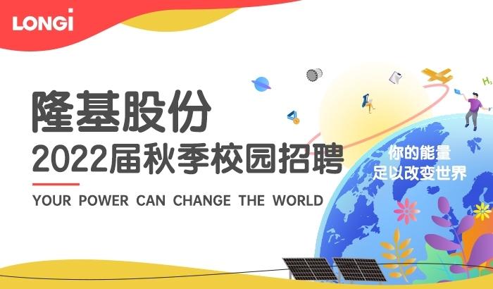 http://img01.zhaopin.cn/img_button/202108/30/1_133854254329.jpg