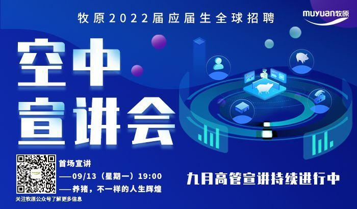 http://img01.zhaopin.cn/img_button/202109/11/3s_112804680592.jpg