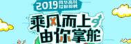 廣東風華高新科技股份有限公司招聘信息