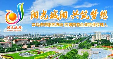 深圳千里馬國際獵頭有限公司招聘信息