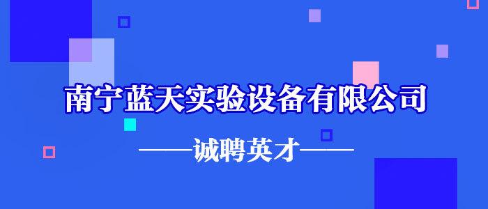 https://company.zhaopin.com/CC271361780.htm