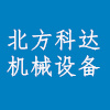 北京北方科达机械设备有限公司新疆分公司