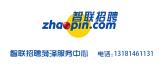 https://company.zhaopin.com/CC543694935.htm