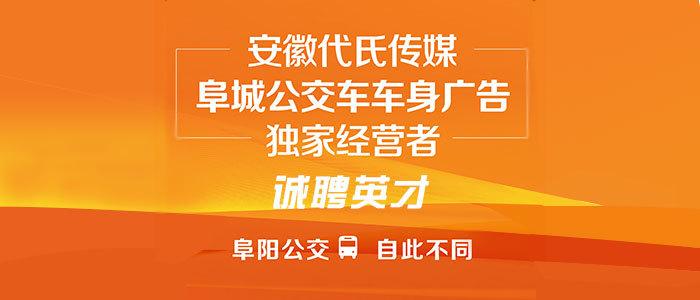 https://company.zhaopin.com/CZ506029380.htm
