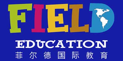 北京菲尔德国际教育咨询有限公司