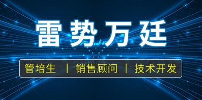 ?#36164;?#19975;廷信息技术(北京)有限公司济南分公司