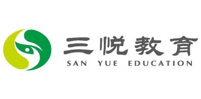 大连三悦文化教育咨询有限公司