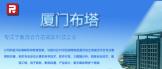 https://company.zhaopin.com/CZ644986120.htm