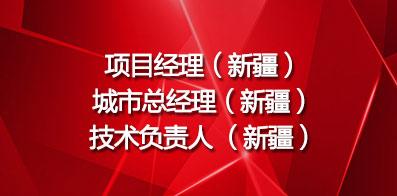 中建欣立建设发展集团股份有限公司