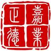 北京正德嘉业房地产经纪有限公司