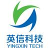 潍坊英信信息科技有限公司