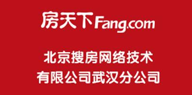北京搜房网络技术有限公司武汉分公司