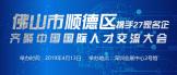 https://company.zhaopin.com/CZ201769780.htm