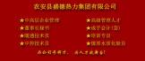 //special.zhaopin.com/pagepublish/iHR29385133/index.html
